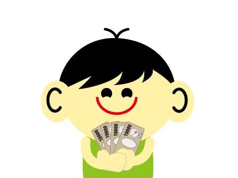 補聴器 補助金 A3