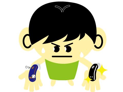 補聴器 買い替え 選び方 買い替えの悩み