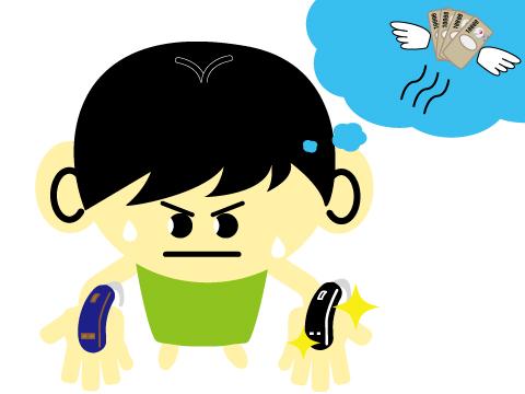 補聴器 買い替え 医療費控除 買い替えタイミンクと値段