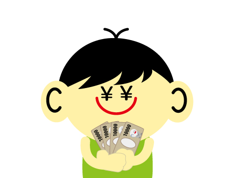 補聴器 買い替え ローン お得な購入方法