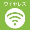 フォナック スカイB-UP ワイヤレス機能