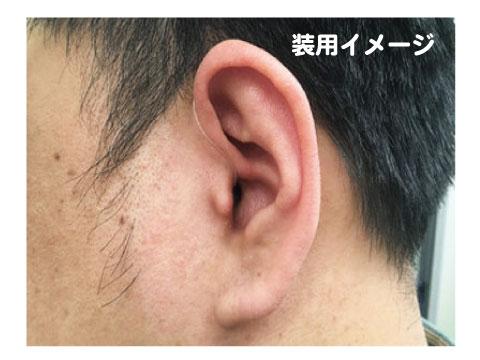 クロス補聴器 見た目