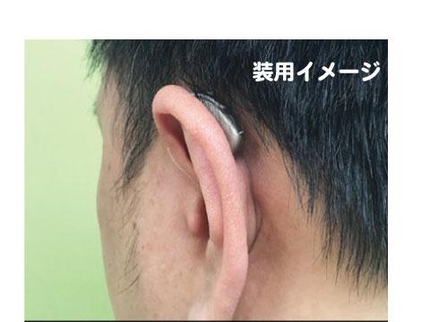 クロス補聴器 目立たない