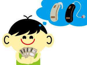 安い 補聴器 ランキング a1