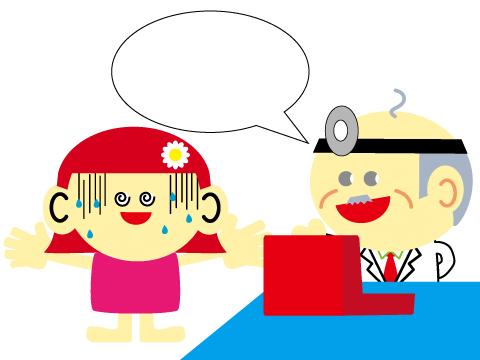 突発性難聴 両耳 補聴器 医師への相談