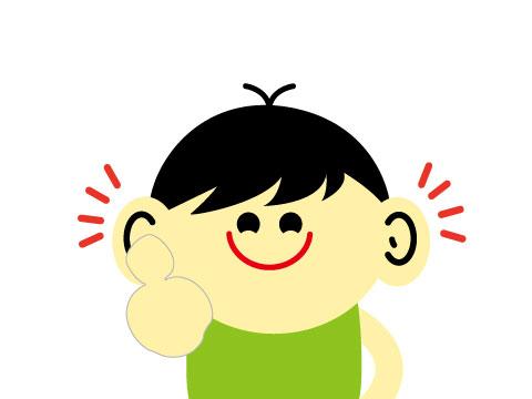 小さい 補聴器 人気
