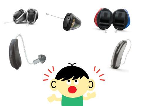 一番小さい補聴器 a1