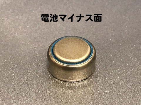 補聴器電池 マイナス a1