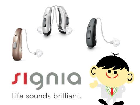 シグニア 補聴器 オススメ