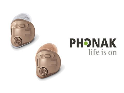 フォナック 補聴器 耳あな型
