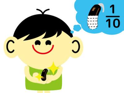 補聴器 補助 a1