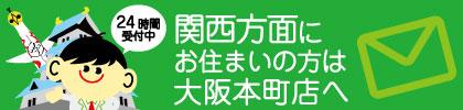 東京 補聴器