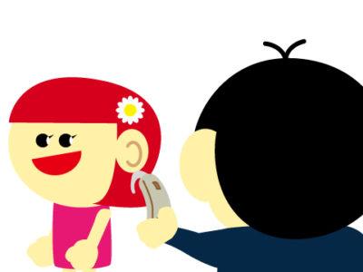 補聴器 レンタル 試聴