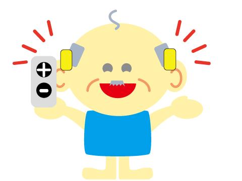 操作が簡単な補聴器
