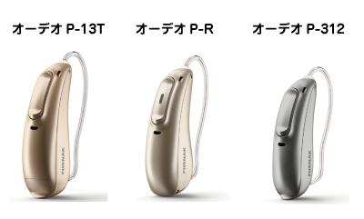 pnkp01