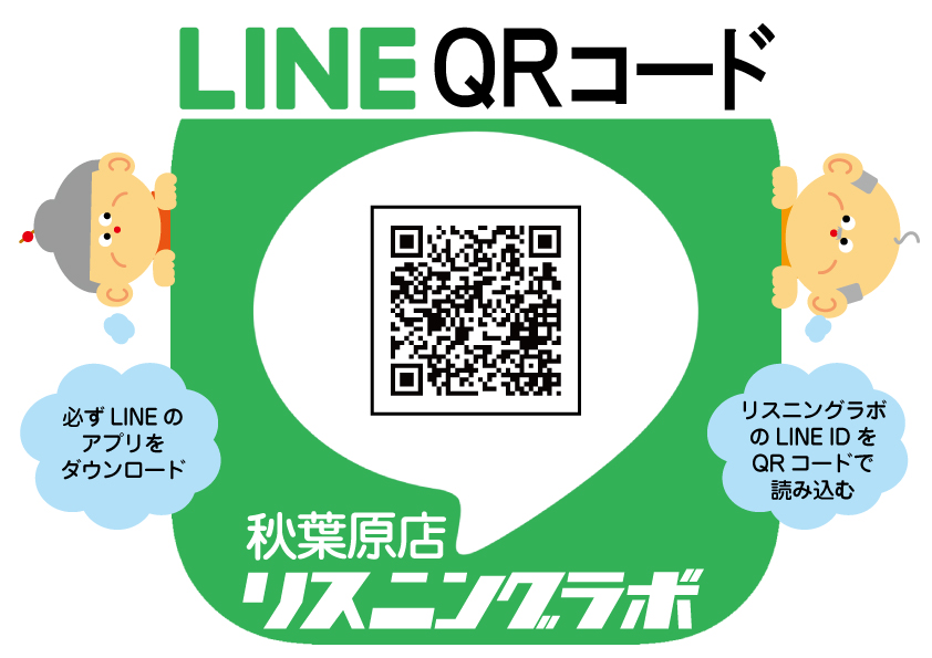 lab line 2
