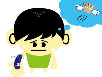 補聴器 買い替え 寿命